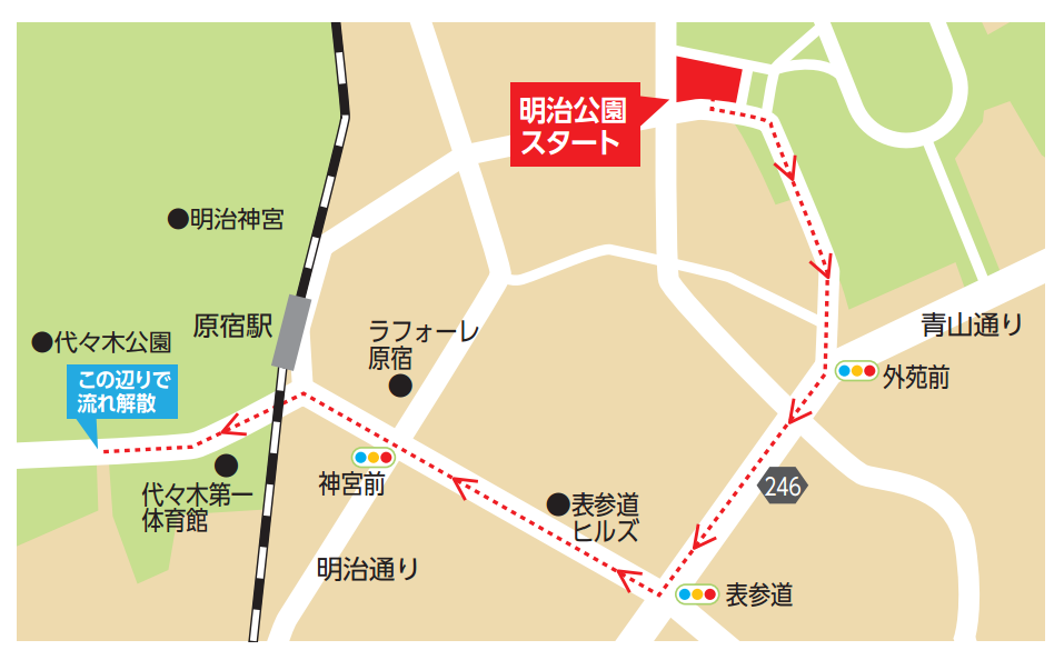 coalitionagainstnukes.jp-wp-content-uploads-2014-06-6.28ura.pdf