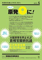 MCAN_A4_13Apr