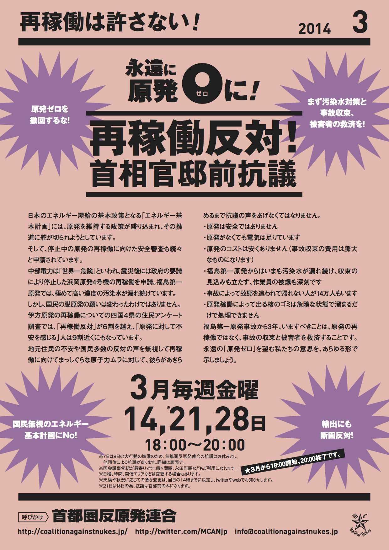MCAN_A4_feb_2014