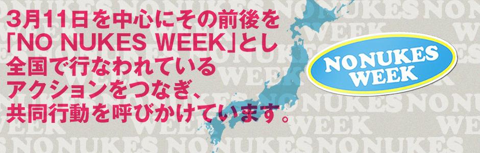 NO NUKES WEEK 2015